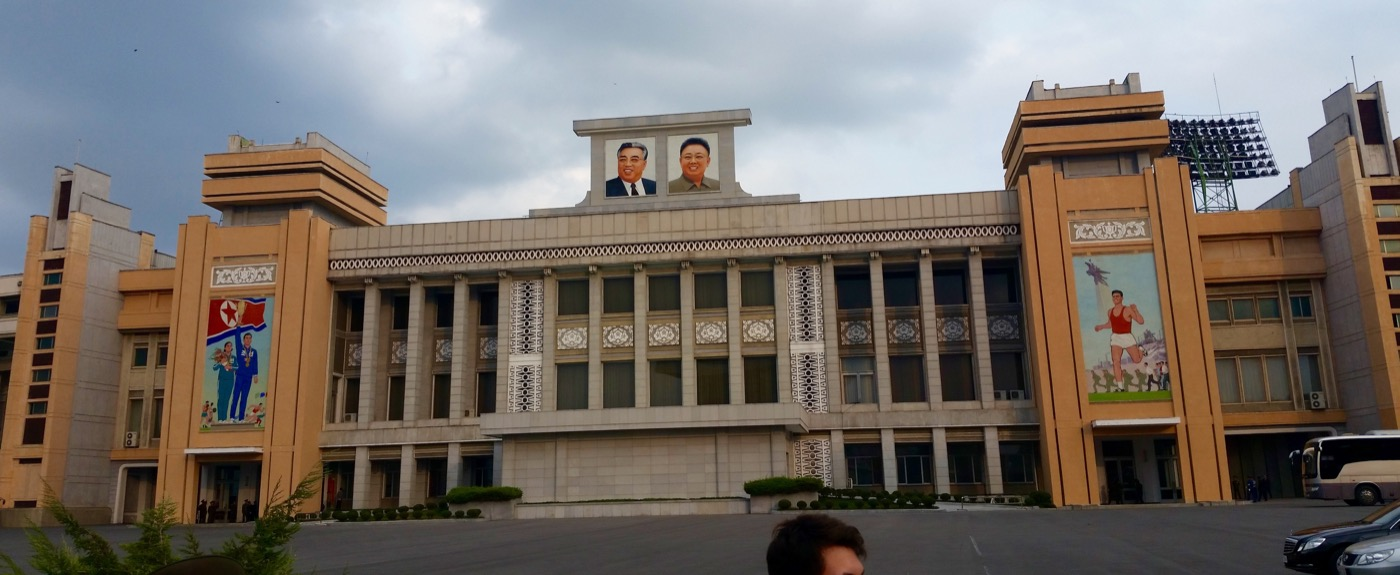 The glorious 70,000 seat Kim Il-sung stadium, featuring both the founder himself and his son, Kim Jong-il, in huge portraits. This is a feature shared by many important buildings, though the trend is fading.