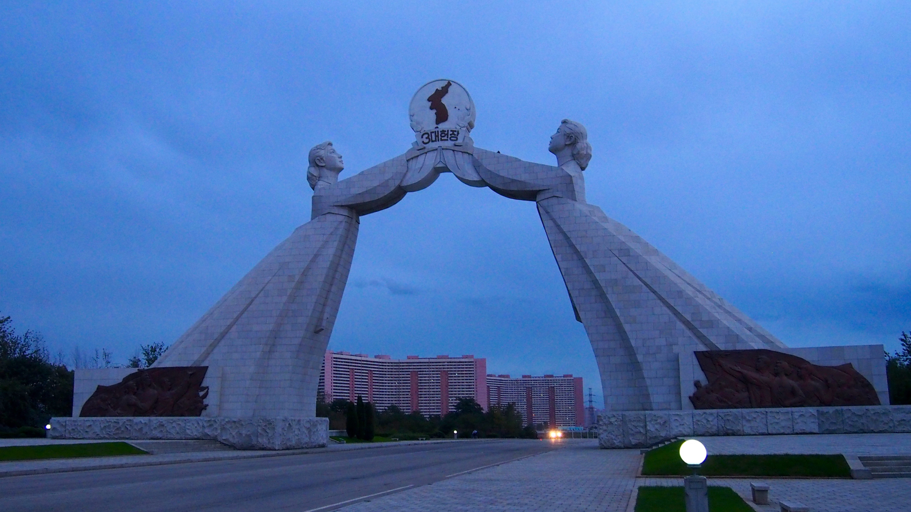 A quick stop on our way back into Pyongyang featured this gate representing the two halves of the country coming together in reunification.