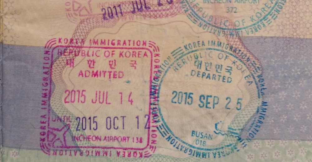 My passport: Compare the bottom-right stamp to the others. If you leave or enter Korea by plane, your stamp has a little plane icon. If you leave or enter by boat, you get a boat. It's the little details...